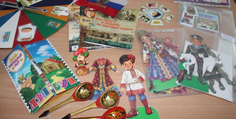 Знакомьте детей с традициями
