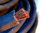 Проверьте электропроводку