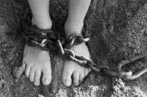 Попал в рабство?