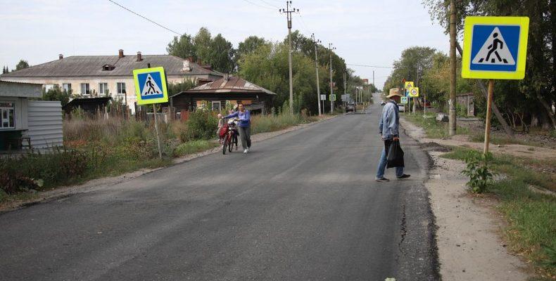 Праздник улицы Красных Орлов