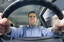 Будь вежлив на дороге