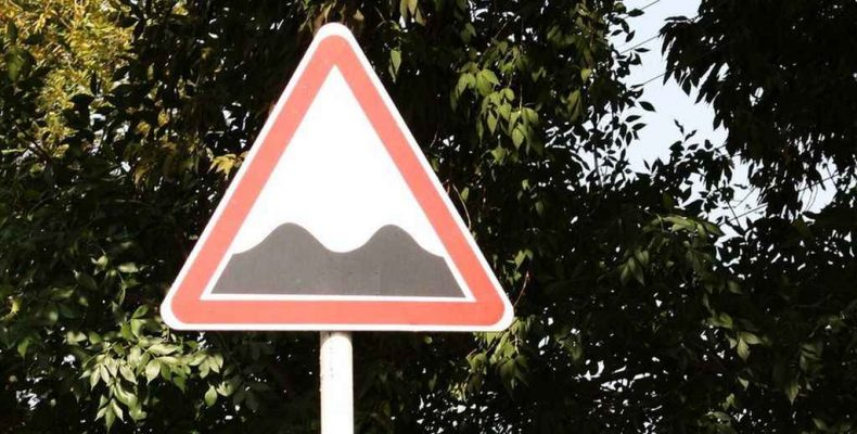 Неровная дорога – понятие субъективное