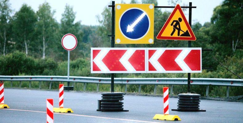 Обратите внимание на знаки