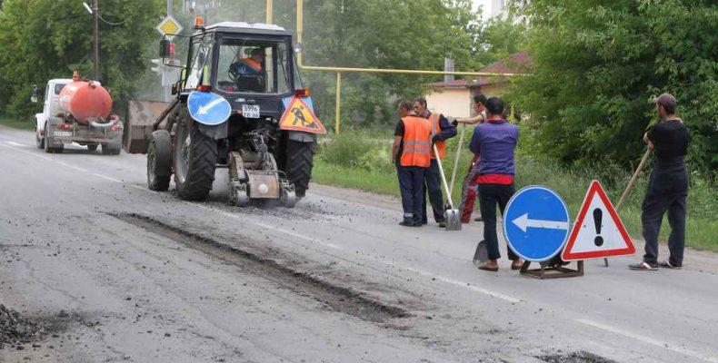 Внимание: дорожные работы