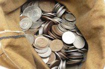 Мешочек с деньгами вернули владельцу