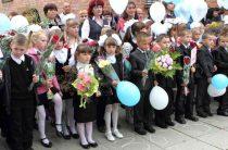 Школа № 7 включена во всероссийскую Книгу почёта