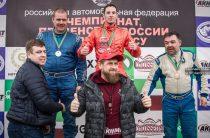Медаль от Кадырова