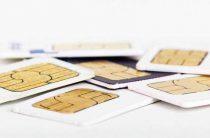SIM-карты изъяты