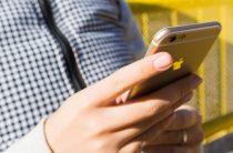 Отправляя СМС, вкладывайте душу