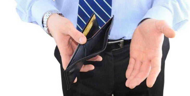 Кому и как будут платить пособие по безработице