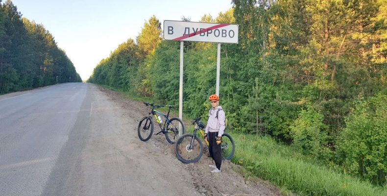 200 км за один день (фото)