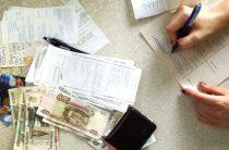Как оформить субсидию