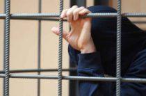 Осуждённый задержан