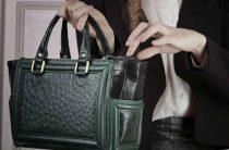 В подкладке дамской сумочки