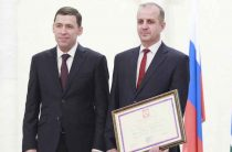 Президентская награда