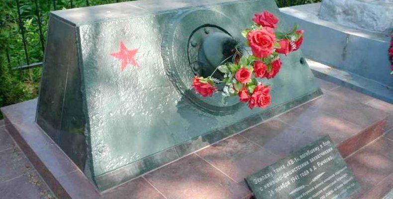 Кто знает родных танкиста Михайлова?