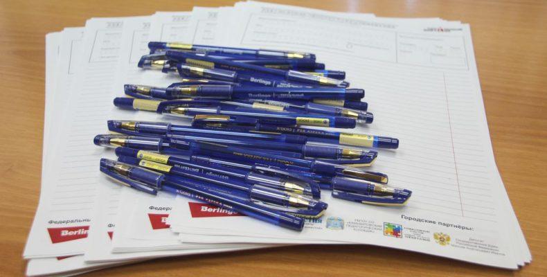 Ручки и бланки ждут вас
