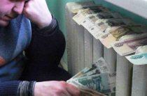 Переход на восьмимесячную оплату отопления