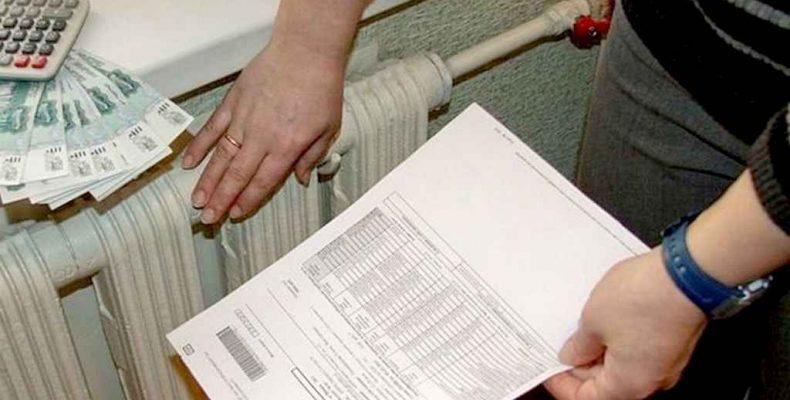 Скорректирован порядок внесения платы за отопление