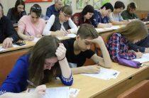 Во славу русского языка