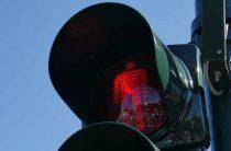 Жмите кнопку светофора!