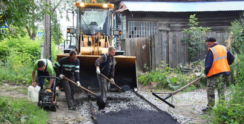 Новый тротуар и ямочный ремонт