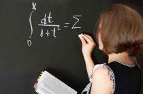 Учителям и медикам
