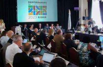 Универсиада-2023 пройдёт в Екатеринбурге