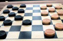 Командные и личные заочные турниры