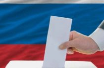 О досрочном голосовании