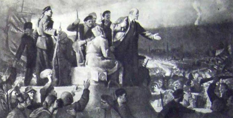 Апрель 1917-го