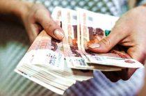 Новый порядок выплаты компенсаций