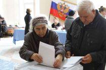 Подробнее о поселенческих выборах