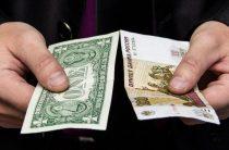 Взятка до десяти тысяч рублей