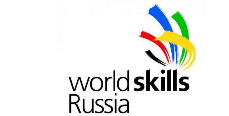 В рамках WorldSkills