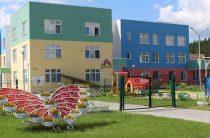 Цветущий детский сад
