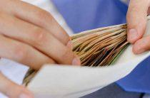 О зарплате «в конвертах»