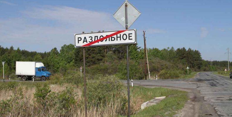 Добился установки знаков